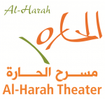 Logo Al-Harah Theater