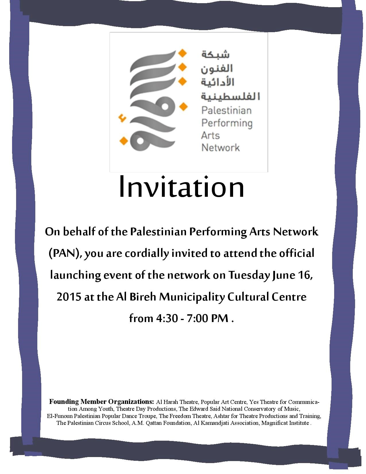 Launch of the Palestinian Performing Arts Network